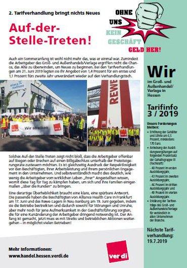 Tarifinfo GAH Hessen 2019-03